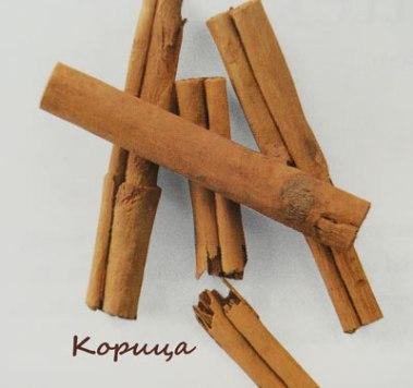 Koriza
